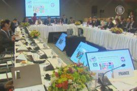 «Уязвимая двадцатка» займётся проблемой климата