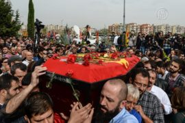 Турция: трёхдневный траур по погибшим