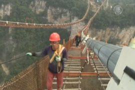 Еще один стеклянный мост-рекордсмен строят в КНР