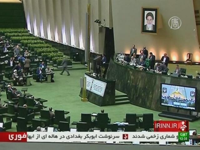 Парламент Ирана одобрил соглашение с «шестёркой»