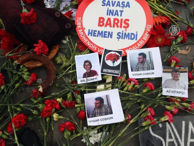В связи с терактом в Анкаре произведены аресты