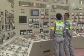 Япония запустила второй энергоблок АЭС «Сэндай»