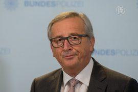 Юнкер призвал Лондон идти на компромиссы