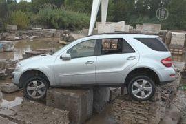 Наводнения в Италии: есть жертвы