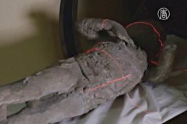 О жителях Помпеев узнают с помощью томографа