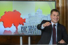 Народная партия победила на выборах в Швейцарии