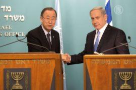 Пан Ги Мун посетил Израиль в связи с насилием