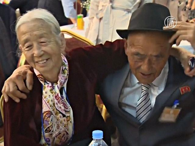 Встречи разлучённых семей снова проходят в КНДР