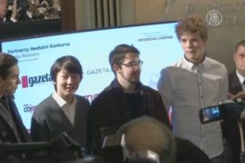 Пианист из Южной Кореи победил на конкурсе Шопена