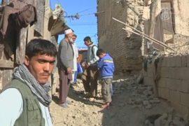 Афганистан: землетрясение силой 7,5 балла