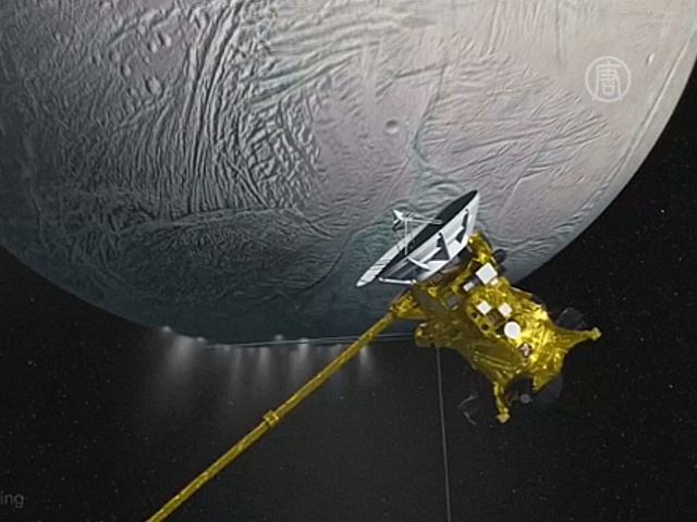 Зонд НАСА пройдёт через ледяные фонтаны Энцелада