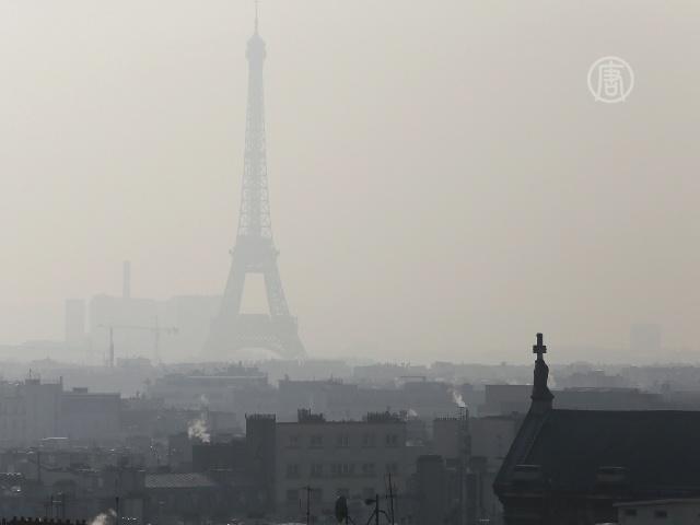 Париж снова страдает от смога