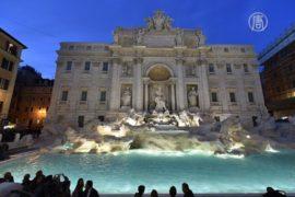 Римский фонтан Треви снова радует туристов