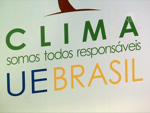 В Бразилии проходит климатическая конференция