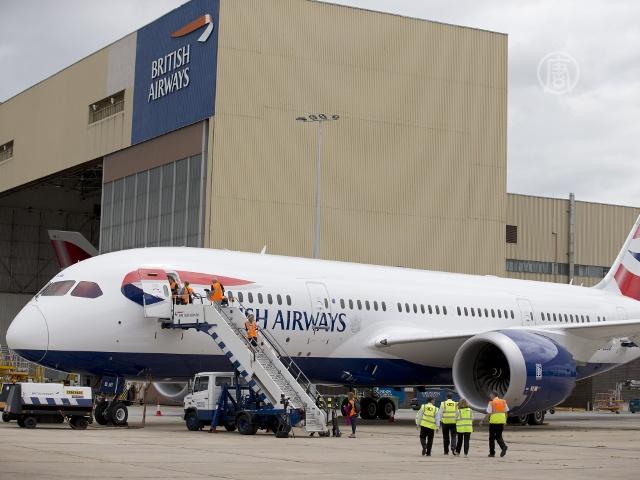 Британия отменила рейсы из Шарм-эль-Шейха