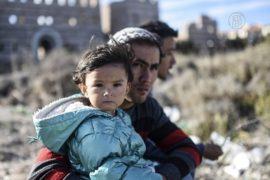 Германия выделит €75 млн для помощи мигрантам