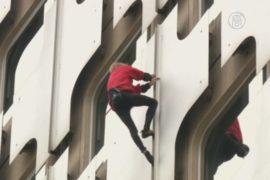 Французский «Человек-паук» удивил парижан