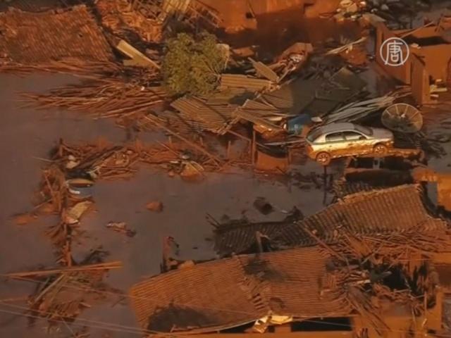 В Бразилии прорвало дамбу: затоплен поселок