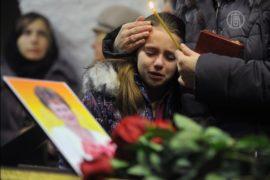 В России начались похороны погибших в авиакатастрофе
