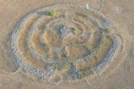 Учёные разгадывают тайну памятника «Колесо духов»