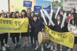 Южная Корея замерла: идёт экзамен!