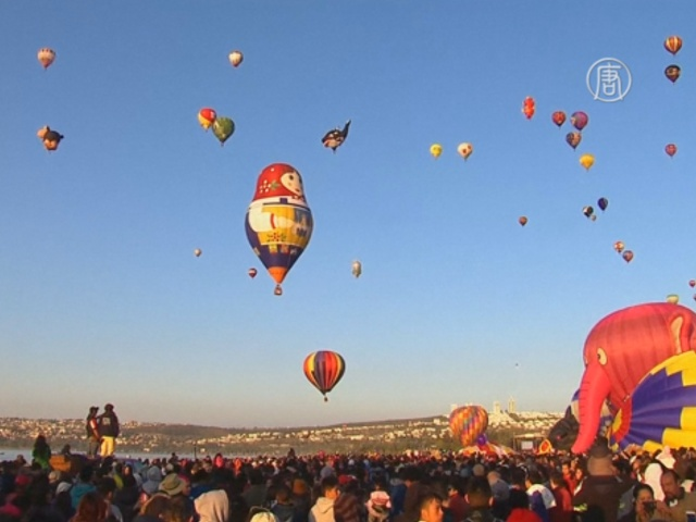 Фестиваль воздушных шаров проходит в Мексике