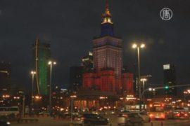 Польша не примет беженцев из-за терактов в Париже