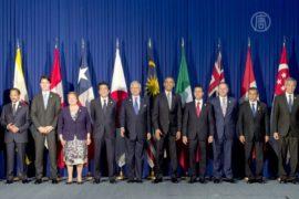 Филиппины: начался саммит АТЭС