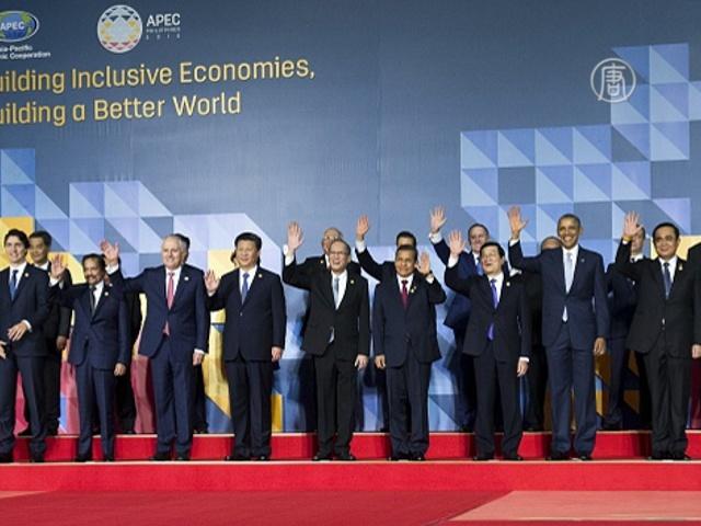 Саммит АТЭС: начался второй день обсуждений