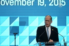 Итоги саммита АТЭС в Маниле