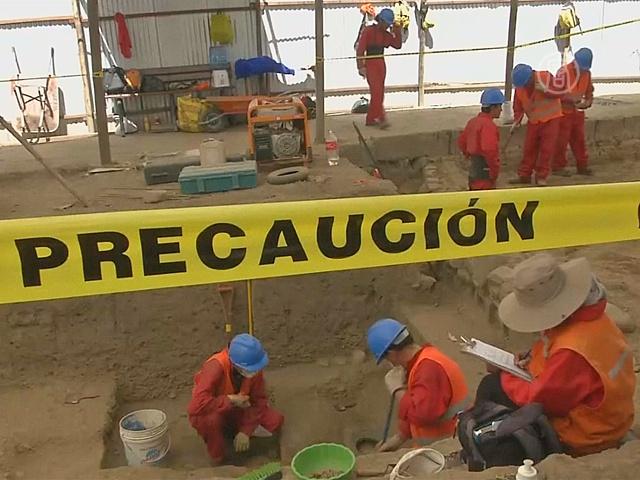 Остатки древней цивилизации нашли в центре Ла-Паса