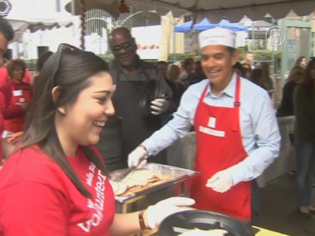 Лос-Анджелес: День благодарения для бездомных