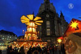 Дрезден: 581-я Рождественская ярмарка