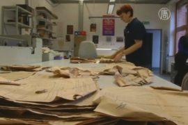 Архивы нацистов нашли в стене квартиры