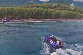 ЕС надеется остановить поток беженцев через Турцию