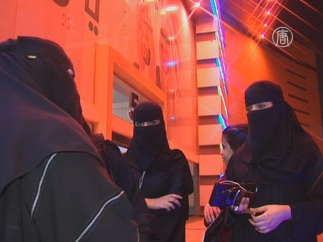 Женщины Саудовской Аравии участвуют в выборах