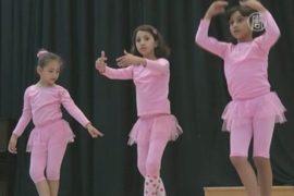 В секторе Газа открыли первую балетную школу
