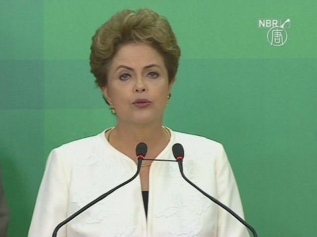 В Бразилии запустили процедуру импичмента
