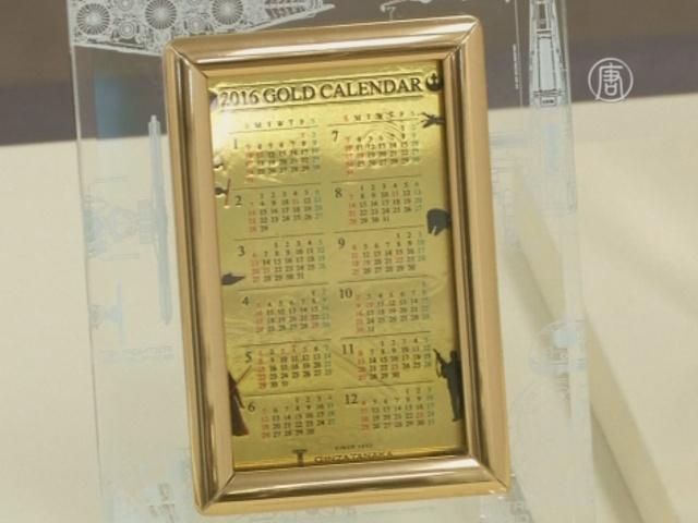Календарь со «Звездными войнами» сделали из золота
