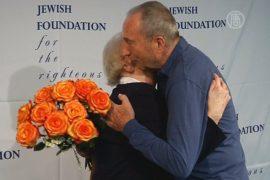 Жертва Холокоста встретился со своим спасителем