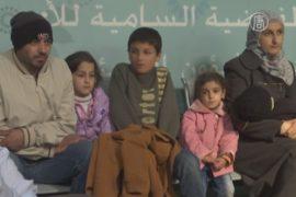 Канада регистрирует сирийских беженцев в Иордании