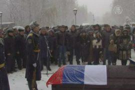 Похоронили пилота сбитого Су-24
