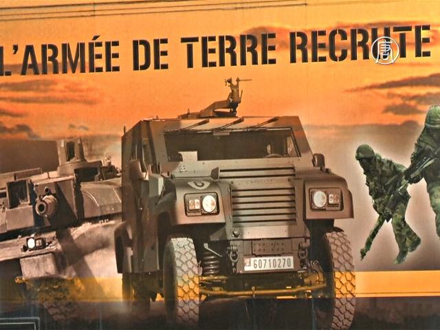 После терактов во Франции начался армейский бум
