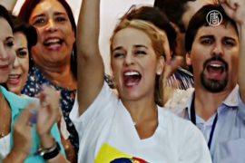 Оппозиция Венесуэлы победила на выборах