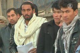 Молодые афганцы бегут в Европу от войны и бедности