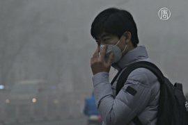 В Пекине — «красный уровень» опасности из-за смога