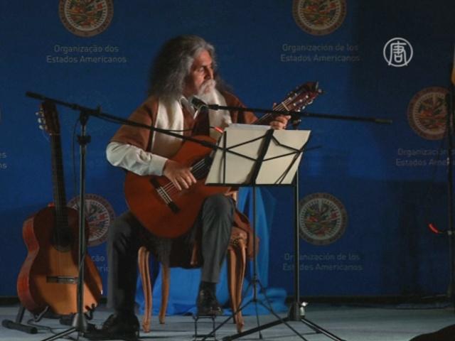 Перуанского гитариста наградили за андскую музыку