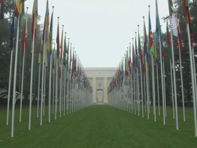 ООН просит о $20,1 млрд гумпомощи