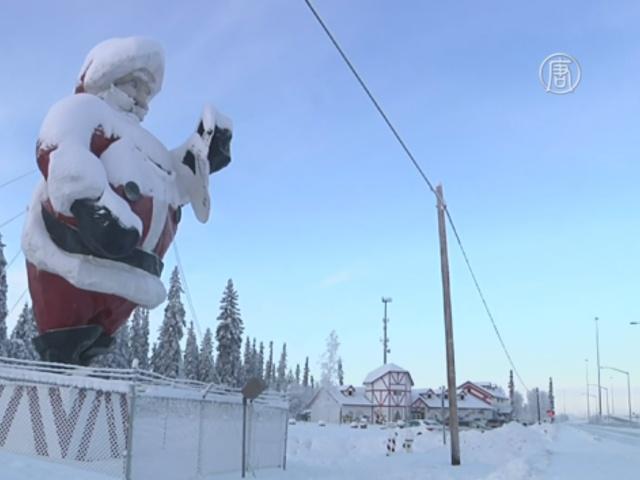 Город Северный Полюс встречает туристов