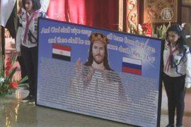 В Египте помянули жертв взрыва российского лайнера